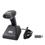 AUTOMATIC WIRELESS 2D BARCODE READER WITH A DOCKING STATION HD8600A. SET.